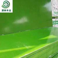 Buy cheap Water Resistant WBP Green Ply Board / Pvc Coated Plywood Sheets Eco Friendly from wholesalers