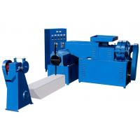 Buy cheap Waste Plastic Granulating Recycling Line from wholesalers