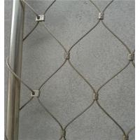Buy cheap High Quality Stainless Steel Handrail Security Net from wholesalers