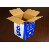 Buy cheap Custom Aqueous Coating Printed Kraft Paper Boxes ZY-OU03 With ISO9001 from wholesalers