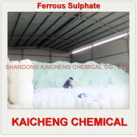 Buy cheap ferrous sulfate price,ferrous sulphate price heptahydrate,ferrous sulphate heptahydrate fertilizer price from wholesalers