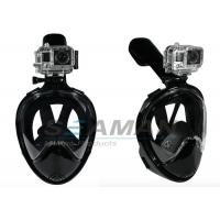 Buy cheap 180 ° open view Full Face Free Breathing Snorkel Mask with Tubeless Prevent Gag Reflex from wholesalers