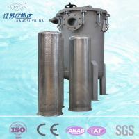 Buy cheap Industrial Water Filters And Industrial Water Purification Systems from wholesalers