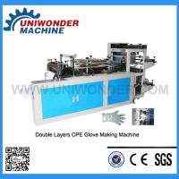 Buy cheap Disposable CPE Glove Making Machine from wholesalers