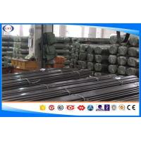 China Hot Rolled / Hot Forged / Cold Drawn Stainless Steel Bar 2Cr13 / X20Cr13 / 1.4021 Grade on sale
