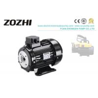 China Durable Three Phase Induction Motor 112M2-2 5.5KW/7.5 HP For Car Washing Equipment on sale