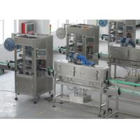 Buy cheap Bottles / Jar Automated Packaging Machine , Heat Shrink Sleeve Labeling Machine from wholesalers
