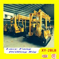 Buy cheap South American Hot Sale XY-2BLB Multi-function Mobile Diamond Core Drilling Rig for Sale from wholesalers
