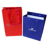 Buy cheap Colorful Gift Small Paper Carrier Bag Recycle For Christmas Day from wholesalers