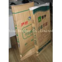 Buy cheap Square Bottom Valve Multiwall Paper Bags Biodegradable For Powder Packing from wholesalers