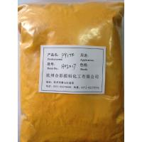 Buy cheap Pigment Yellow 174 for offset ink & textile printing from wholesalers