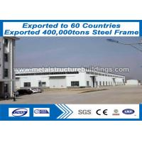 Buy cheap logistics warehouse structural steel installation prefab warehouse buildings from wholesalers