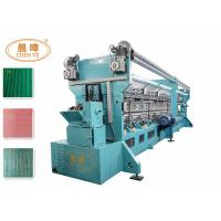 Buy cheap Plastic Olive Collect Green Net Manufacturing Machine For Safety Net And Fruit Harvest Net from wholesalers