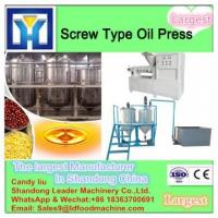 Buy cheap CE approved Hot sale small screw desktop peanut oil press machine for making seeds oil from wholesalers