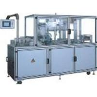 Buy cheap GBZ-300C Automatic Cellophane Overwrapping Machine from wholesalers