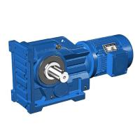 Buy cheap S77/R37 Ratio 9987/2374/1245 vertical gearbox motor tricycle reverse gear from wholesalers