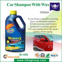 Buy cheap Professional Shampoo Car Wax Paint Protection To Steel / Plastic / Furniture from wholesalers