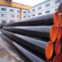 Buy cheap API 5L Line Pipes ERW Steel Pipes product