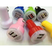 Buy cheap Big 2 Double USB Port interface Car Charger For IPhone 4 from wholesalers