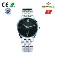Buy cheap Silver Color Alloy White And Black Dial Watches , Mens Big Face Watches from wholesalers