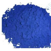 Buy cheap Pharmaceutical Raw Materials Food Grade Phycocyanin Powder plant extract natureal from wholesalers