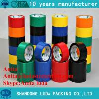 Buy cheap Luda Cheap Packing Tape Packaging Tape Carton Sealing Tape from wholesalers