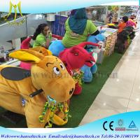 Buy cheap Hansel used coin operated kiddie rides and electrical toy animal riding and small carnival rides from wholesalers