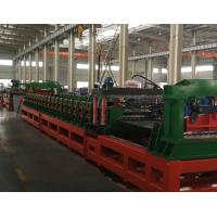 Buy cheap Wall Sheet Corrugated Steel Silo Roll Forming Machine For Silo Side Panel product