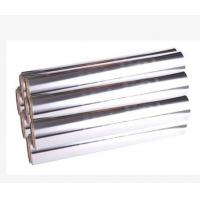 Buy cheap aluminum foil rolls from wholesalers