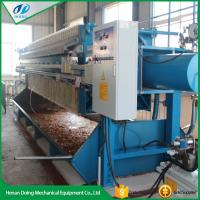 Buy cheap 1-5tpd peanut oil refining machine,peanut oil refining line from wholesalers