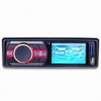 Buy cheap Car Multimedia Player with 160GB Hard Disk, Supports JPG Picture Browsing and USB/SD/MMC Functions from wholesalers