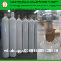 Buy cheap High pressure seamless steel argon oxygen nitrogen co2 gas cylinder from wholesalers