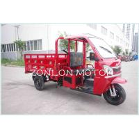 Buy cheap 2014 New Motorized 3 Wheel Motorcycle For Adult from wholesalers