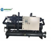 Buy cheap Biodiesel Processing Cooling 150 Tons Industrial Water Cooled Water Chiller from wholesalers