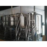 Buy cheap 110 KG Semi - Automatic 3 Vessel Brewing System Small Brewery Beer Brewing Equipment from wholesalers