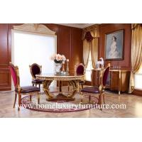 Buy cheap Luxury Classic Dining table chair dining room furniture sets New Designe Italy style FT138 from wholesalers