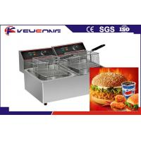 Buy cheap Auto Restaurant Kitchen Equipment Broasted kfc chicken frying machine from wholesalers