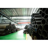 Buy cheap AW/BW/NW/HW/PW Drill Rod Pipe , DCDMA R780 Standard Casing Tube Geology Exploration from wholesalers