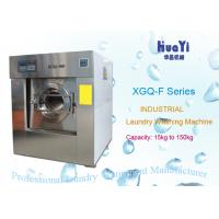 Buy cheap Industrial Washer Extractor Machine With Safety Door Interlock System ISO CE from wholesalers