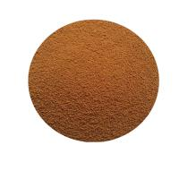 Buy cheap White / Yellow / Brown PAC Flocculant Powder Dechromisation For Water Treatment from wholesalers