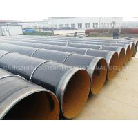 Buy cheap API 5L Grade X70 LSAW Steel Pipe from wholesalers