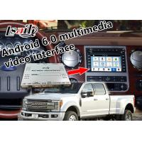 Buy cheap 8 Inch GPS Auto Navigation System Box For Ford F150 / F250 , 800X480 Resolution from wholesalers