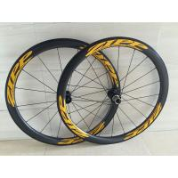 Buy cheap T700 High TG 700C Road bicycle 45mm dimple carbon wheels dimple clincher wheel carbon wheelset basalt ceramic from wholesalers