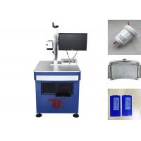 Buy cheap 20W Fiber Laser Engraver for Metal and  Plastic Product , Fiber Laser Etching from wholesalers