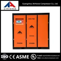 Buy cheap Variable Speed Screw Air Compressor - Direct driven Type 75HP from wholesalers