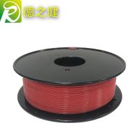 Buy cheap 1.75mm 3mm PLA 3D Printer Filament 3D Printing Consumables Filament product