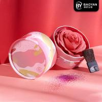 Buy cheap Flower Face Makeup Blusher Single Color Oil Control Skin Care Easy To Wear from wholesalers