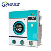 Buy cheap Fully Enclosed Fully Automatic Dry Cleaning Machine Steam / Electric Heating 8kg 10kg from wholesalers