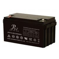 Buy cheap Non Spillable Sealed Lead Acid  Solar System Battery 12V 65AH Long Service Life product