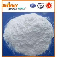 Buy cheap good price China made construction HPMC white powder for grout pump from wholesalers